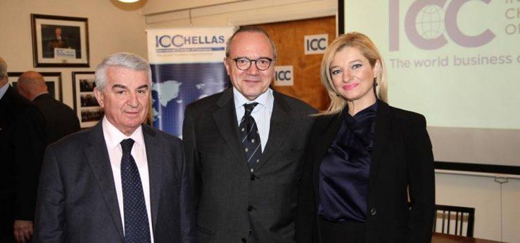 Kοπή πίτας της Εθνικής Ελληνικής Επιτροπής του Διεθνούς Εμπορικού Επιμελητηρίου (ΙCC Hellas)