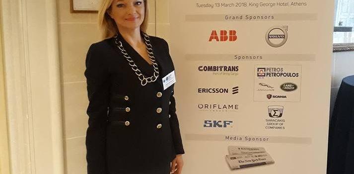 Για τις Επιχειρήσεις και το Ρόλο τους στην αντιμετώπιση της κλιματικής αλλαγής μίλησε η Δρ. Αυγερινοπούλου στο 4ο Επιχειρηματικό Φόρουμ Ελλάδας – Σουηδίας