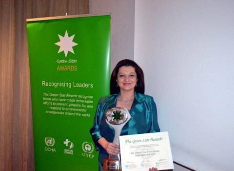 """GREEN STAR"" Award winner, Dionysia-Theodora Avgerinopoulou, MP, dedicates the award to the people of Ilia Prefecture, Greece, a region devastated by wildfires in 2007"