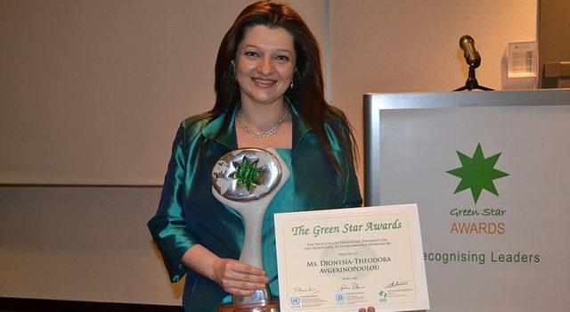 Το περιβαλλοντικό Βραβείο «Greenstar» απονεμήθηκε από τον ΟΗΕ στη Βουλευτή Επικρατείας Ν.Δ κα. Διονυσία-Θεοδώρα Αυγερινοπούλου