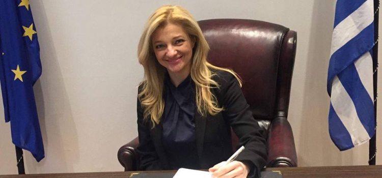 Σε νέα διεύθυνση το Πολιτικό Γραφείο Αθήνας της τ. Βουλευτού Αυγερινοπούλου για τους Ετεροδημότες της Ηλείας: Ακαδημίας 28, Σύνταγμα