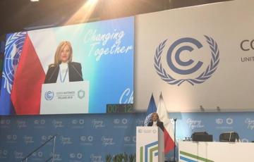 Δρ. Αυγερινοπούλου, στη Διεθνή Διάσκεψη του ΟΗΕ για το Κλίμα στο Κατοβίτσε: «Επείγουσα ανάγκη  η υιοθέτηση ενός ισχυρού Βιβλίου Κανόνων προς εφαρμογή της Συμφωνίας των Παρισίων»