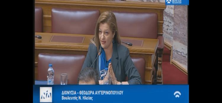 Αυγερινοπούλου για την εμπέδωση της Ιατρικής Ακριβείας στην Ελλάδα