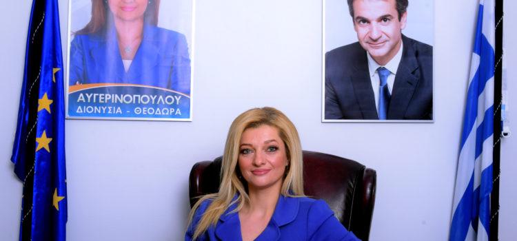 Αυγερινοπούλου: Ενθάρρυνση των επενδύσεων στο πεδίο των αντιχαλαζικών μέτρων – Ενίσχυση της ενεργητικής προστασίας