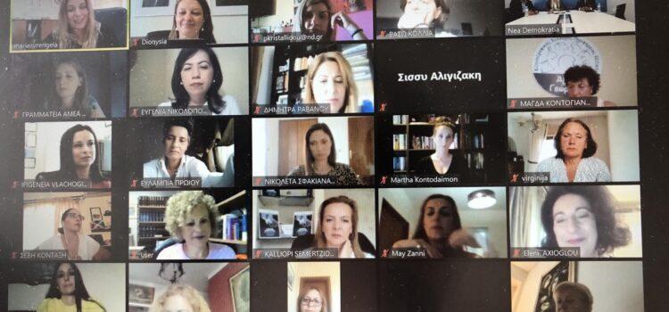 Αυγερινοπούλου: Οικονομική ανεξαρτησία γυναικών – Υψηλότερη συμμετοχή στην πολιτική ζωή