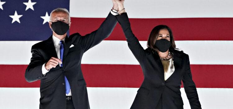 Δήλωση Αυγερινοπούλου για την εκλογή Μπάιντεν | Συγχαρητήρια Αυγερινοπούλου στην Κάμαλα Χάρις για την εκλογή της ως πρώτης γυναίκας Αντιπροέδρου ΗΠΑ