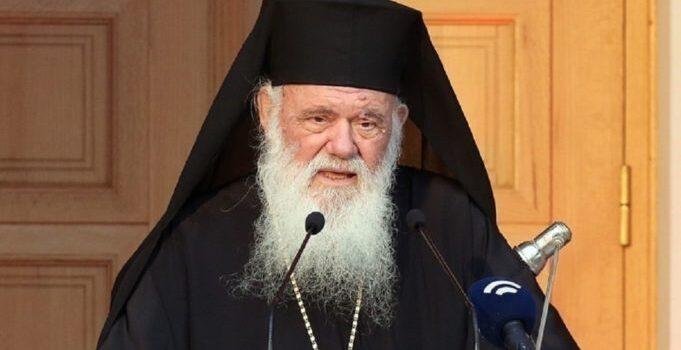 Αυγερινοπούλου: Ευχές για ταχεία ανάρρωση στον Αρχιεπίσκοπο Ιερώνυμο