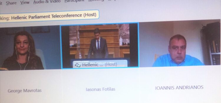 Παρέμβαση Δρ. Αυγερινοπούλου στην Επ. Μορφωτικών Υποθέσεων: Το ισχυρό μήνυμα της Αρχαίας Ολυμπίας για την υιοθέτηση των νέων κανόνων ελέγχου του doping